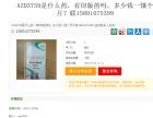 克唑替尼原料价格是多少钱一盒?在香港医院能买到吗?