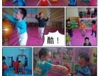 南湖0~4岁婴幼儿托管早教中心