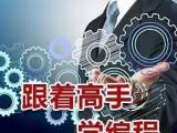 UG造型培训及数控编程培训加工中心UG三维产品设计大纲