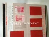 西双版纳公司批发第五套人民币5元豹子号钞王纪念礼品邮票钱