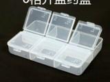 经销供应利客来 六格透明塑料收纳盒/便携式药盒(彩盒装)首饰盒