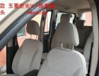 五菱宏光高配商务车带司机出租