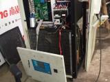 长安地区专业空调冰箱制冷维修服务
