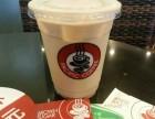 太平洋咖啡加盟费多少