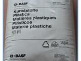 供应工程塑料PA6 德国巴斯夫 B30S  质量保证