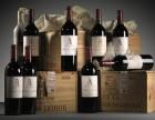 长春回收红酒拉菲酒 春城回收2008年正牌拉菲酒瓶价格
