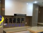 克拉公寓2房出租白湖亭 闽江世纪城 东部办公区 海峡会展