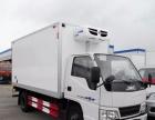 转让 冷藏车全新各种型号冷藏车现车低价销售