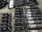 宁波回收汽车旧件/汽车旧配件/中高档汽车零部件-高价回收