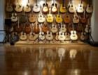 郫縣哪里有學吉他的 郫縣哪里可以學吉他 郫縣哪里有琴行