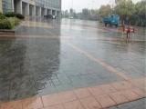 綿陽市壓模地坪廠家 彩色透水混凝土材料廠家 透水地坪