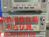 全国收购是德N9041B UXA 信号分析仪