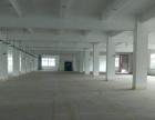 龙东爱南路附近独院厂房5700平米(超低价格