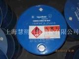 供应美孚异构烷烃溶剂油 Isopar C