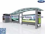 设计公交站台制作 公交站牌款式 生产公交站台厂家