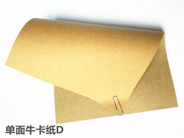 精制牛皮纸.NX精牛.精牛批发商