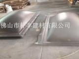 pc热成型加工 pc采光罩 pc板热弯