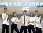 深圳苏华音乐舞蹈艺术学校课程介绍爵士舞HIPHOP培训