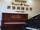 津南怡韵琴行钢琴培训考级