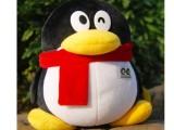 毛绒玩具 情侣企鹅公仔 地摊玩具 生日礼物