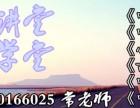 广州学习中医针灸临床系统培训班,在哪里报名?