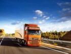 天津到上海轿车托运 大件设备运输 危险品运输