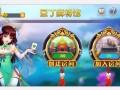 江苏连云港手机棋牌游戏开发专注新软专注成功第一步