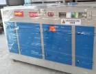 染色厂废气处理 光氧灯管分解废气 光氧催化废气净化器