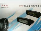厂家直太阳能胎压仪