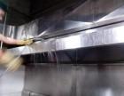 广州黄埔区油烟机清洗油烟管道净化器清洗
