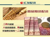 九江汇发网商品期货配资公司,200起配,免费
