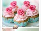 玩味生活 甜品DIY加盟 投资金额 1-5万元