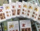 出售2016 猴票百连号 豹子号