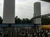 白云区液氮-广州信和工业气体订购说明