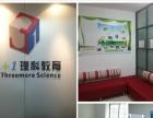 南宁初二生物暑期辅导冲刺课程