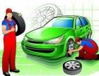 马鞍山搭电电瓶补胎换胎送油修车拖车快捷服务中心