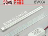 宁家厂家直销H型改造板 替代H型灯管 LED5730贴片 一拖四