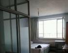 一室一厅一卫独立公寓年前优惠价