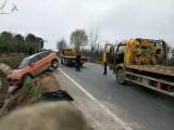 邯郸24小时汽车救援热线是多少汽车没油怎么办