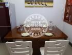 韩博智能餐桌代理加盟,如何选择家具家具那些品牌好