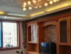 明秀小区 1700元 3室2厅1卫 普通装修,家具家电齐全楼