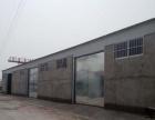 冀东大市场院内 厂房 900平米