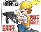 武汉考电工证到金一诺教育报名,正规证书,全网可查