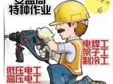 武汉考电工证考换证换年审是年审