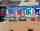 石家庄 邯郸出租 斗牛机 飞镖机 儿童欢乐海洋球池