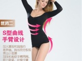 供应日本原单钛锗银燃脂内衣塑身衣 收腹瘦身衣 女式连体塑身衣