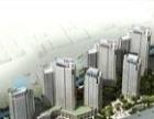 建筑智能化二级资质,专业承接智能化弱电工程