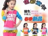 2014韩版春款童装 中大童长袖套装 中