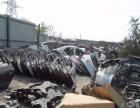 现代汽车配件拆车件