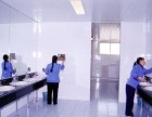 凌源市家政保洁 打扫卫生 家庭保洁 开荒保洁擦玻璃 玻璃清洗